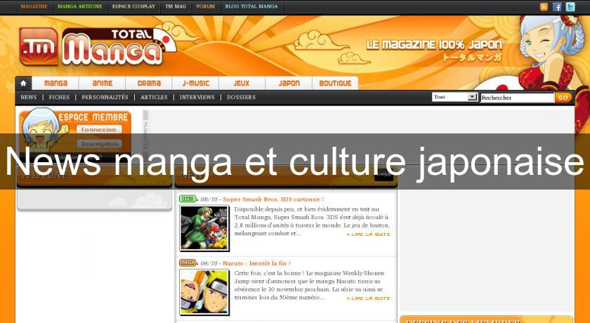 News manga et culture japonaise