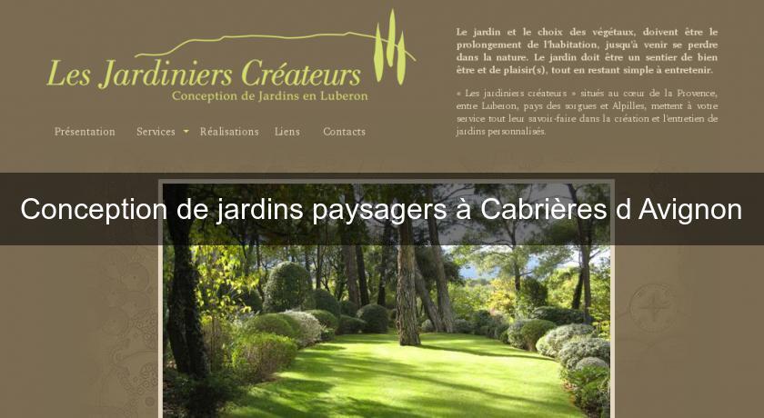 Conception de jardins paysagers cabri res d 39 avignon for Conception de jardin gratuit