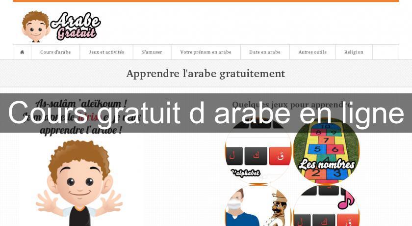Cours gratuit d 39 arabe en ligne cours de langues - Cours de cuisine en ligne gratuit ...