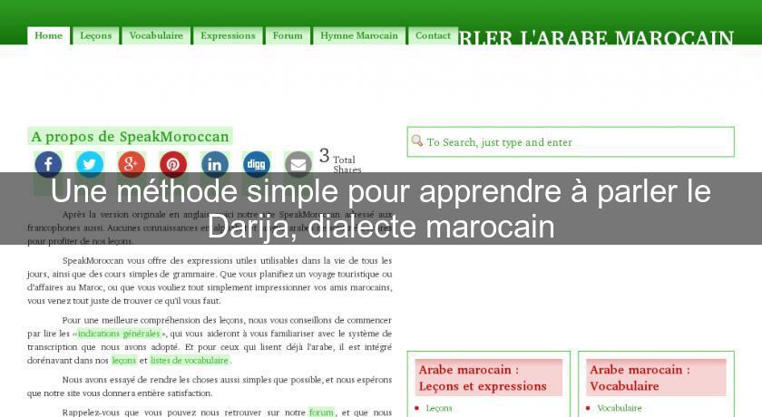 une m thode simple pour apprendre parler le darija dialecte marocain cours de langues. Black Bedroom Furniture Sets. Home Design Ideas
