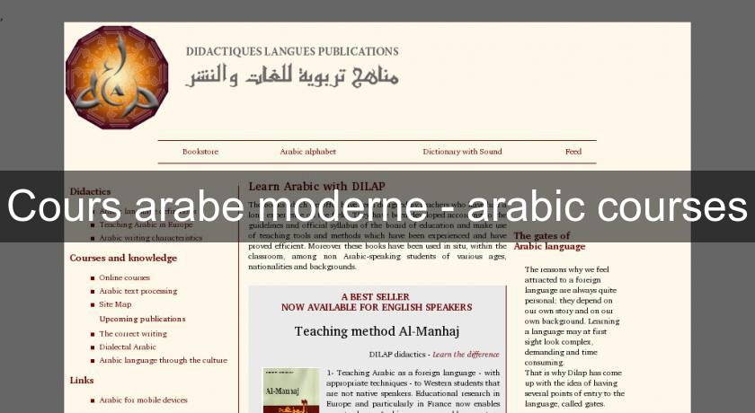 Cours arabe moderne - arabic courses