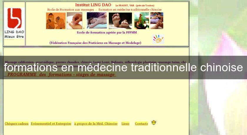 formations en médecine traditionnelle chinoise