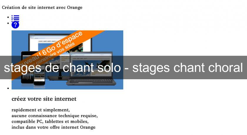 stages de chant solo - stages chant choral