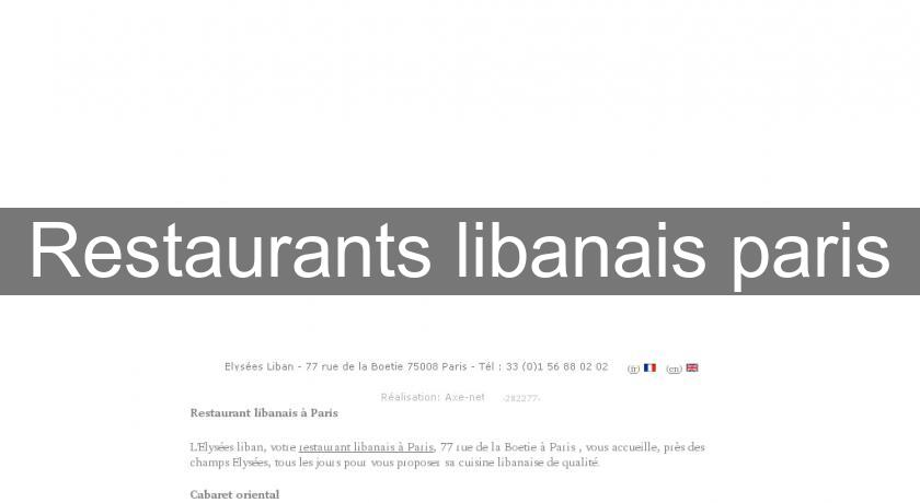 Restaurants libanais paris