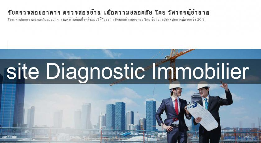 site Diagnostic Immobilier