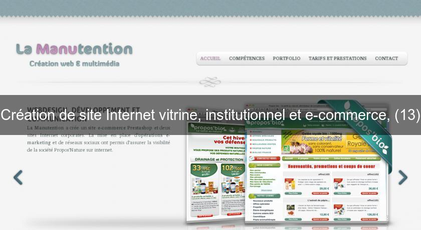 Création de site Internet vitrine, institutionnel et e-commerce, (13)