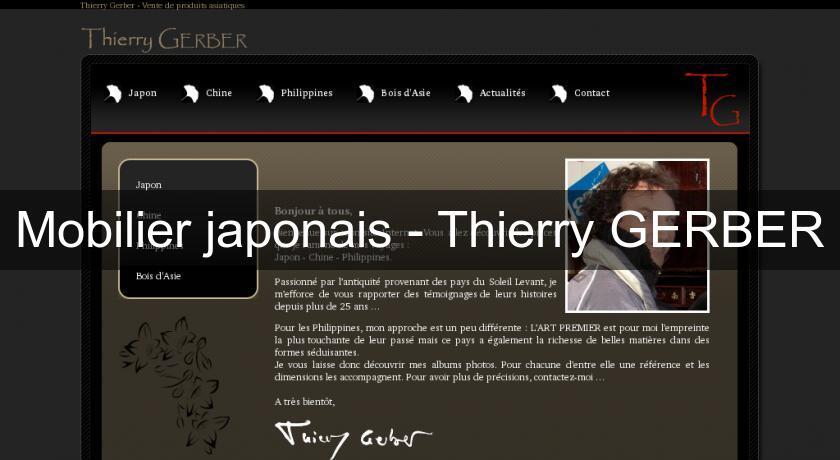 Mobilier japonais thierry gerber d coration asiatique for Mobilier japonnais