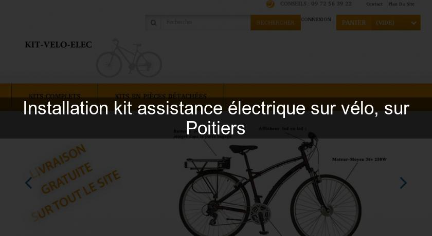 installation kit assistance lectrique sur v lo sur poitiers cyclisme. Black Bedroom Furniture Sets. Home Design Ideas