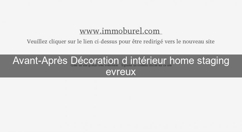 avant apr s d coration d 39 int rieur home staging evreux. Black Bedroom Furniture Sets. Home Design Ideas