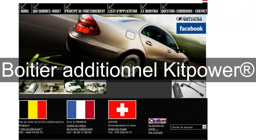 Boitier additionnel Kitpower®