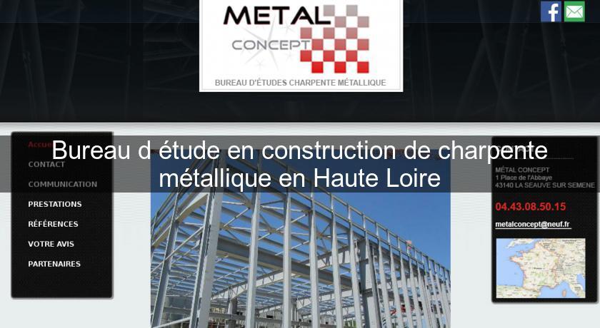 Bureau D Etude En Construction De Charpente Metallique En Haute