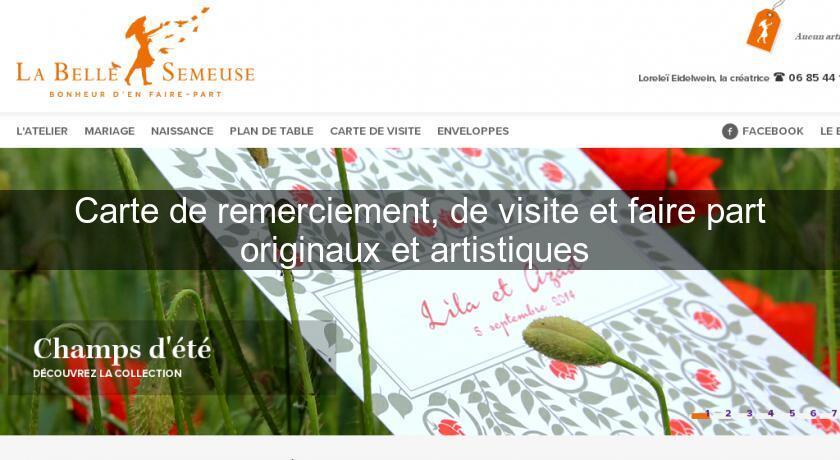 Carte De Remerciement Visite Et Faire Part Originaux Artistiques Organisation Evenementiel