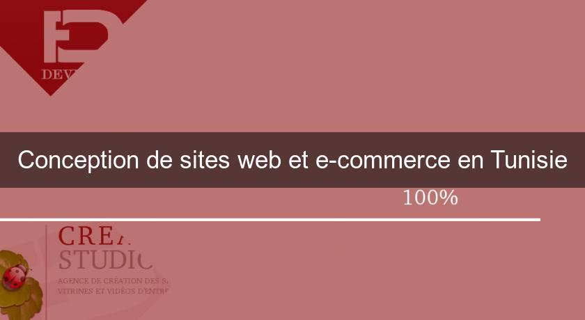 Conception De Sites Web Et E Commerce En Tunisie Communication Et