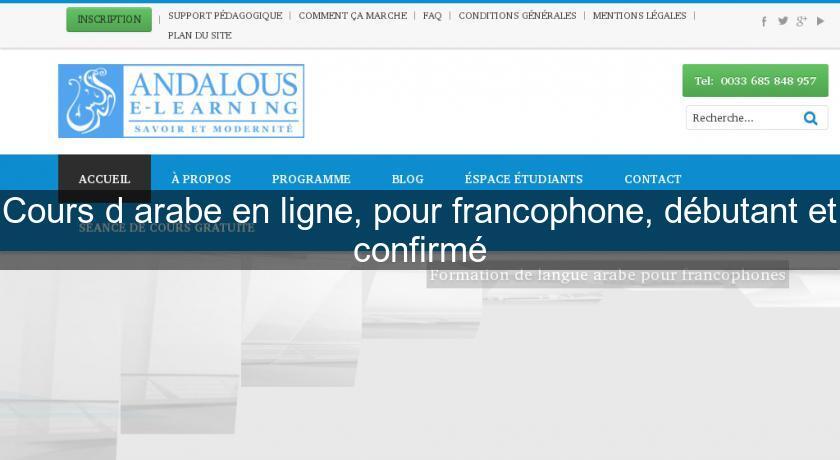 cours d u0026 39 arabe en ligne  pour francophone  d u00e9butant et