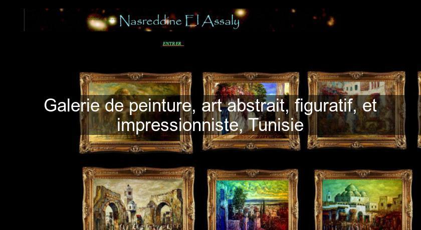 Galerie de peinture art abstrait figuratif et for Galerie art abstrait