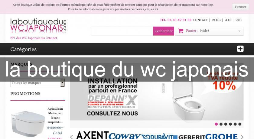 la boutique du wc japonais wc et bidet. Black Bedroom Furniture Sets. Home Design Ideas
