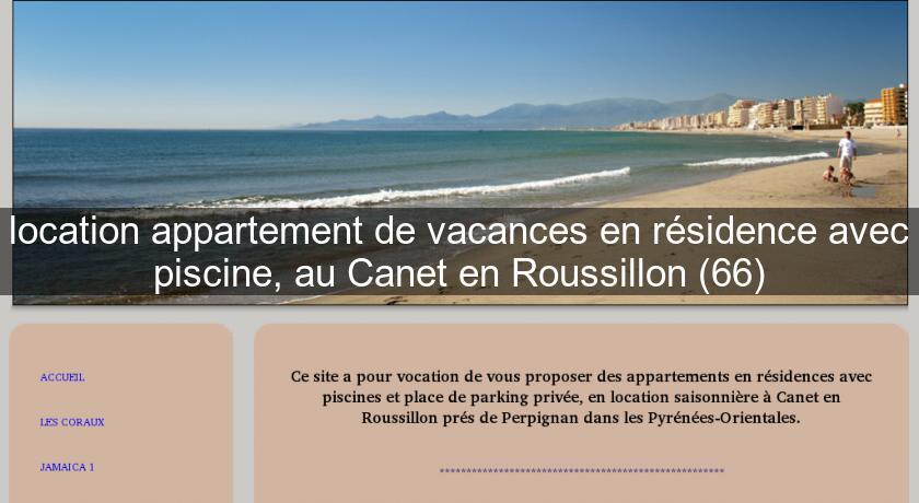 Location appartement de vacances en r sidence avec piscine for Residence vacances france avec piscine