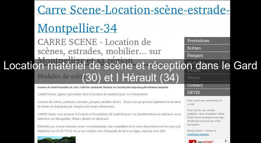 location materiel reception gard