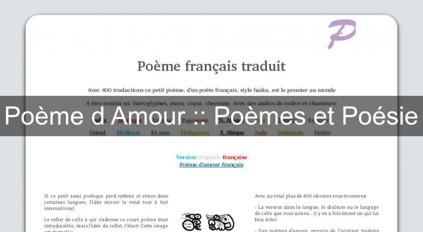 Poème D Amour Poèmes Et Poésie Auteur