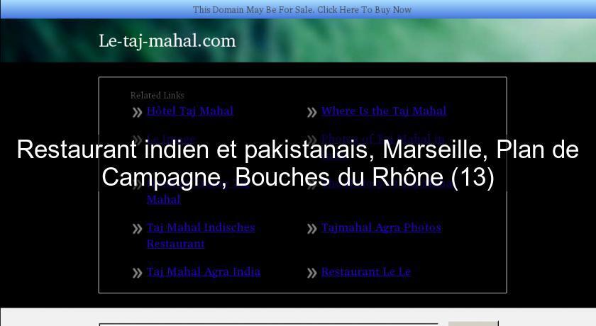 Restaurant indien et pakistanais marseille plan de - Castorama marseille plan de campagne ...