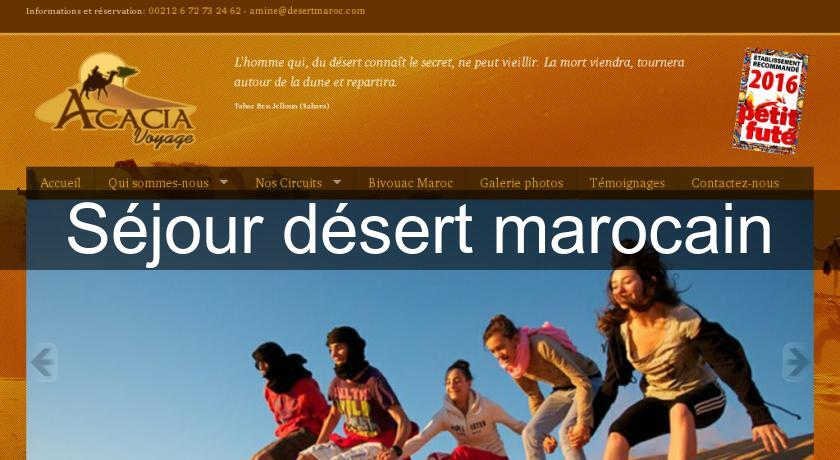 S jour d sert marocain agences de voyages for Film marocain chambre 13 en ligne