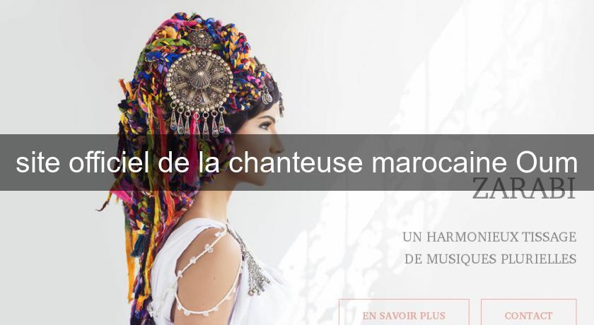 Site officiel de la chanteuse marocaine oum musique du monde for Film marocain chambre 13 en ligne
