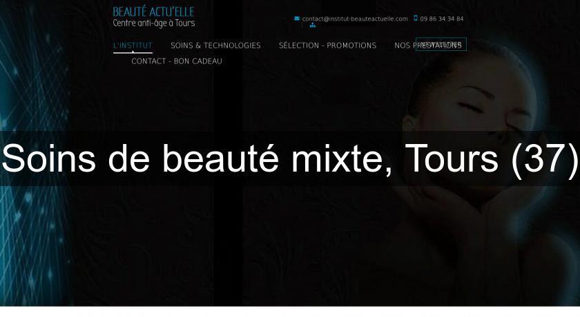 Soins De Beauté Mixte Tours 37 Institut De Beauté