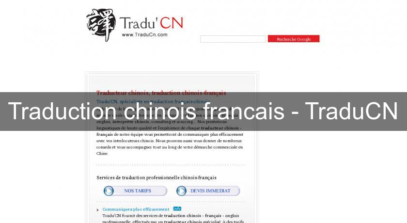 Traduction chinois francais - TraduCN