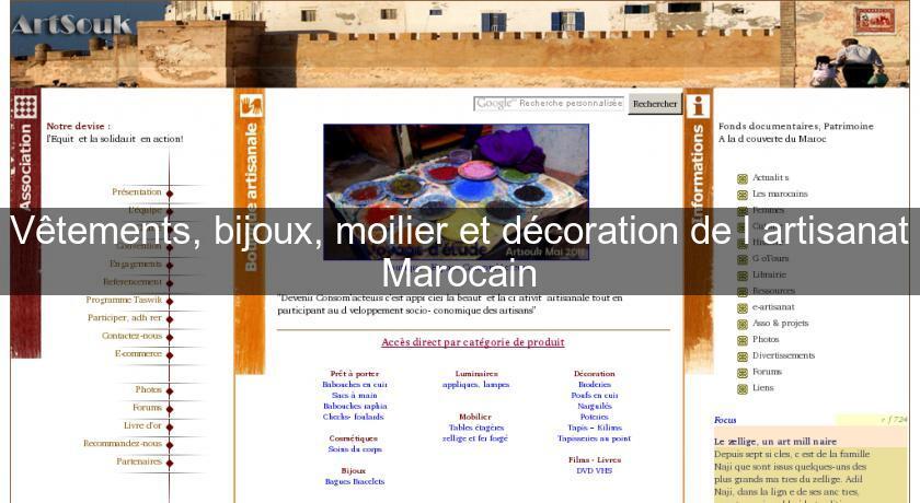 V tements bijoux moilier et d coration de l 39 artisanat marocain d coration marocaine for Film marocain chambre 13 en ligne