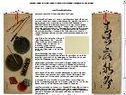ateliers de calligraphie chinoise