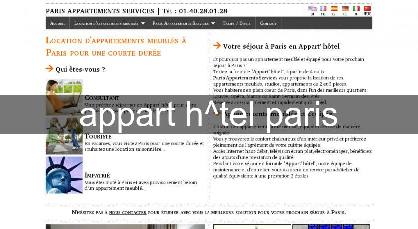 appart h^tel paris