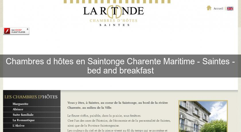 Chambres d'hôtes en Saintonge Charente Maritime - Saintes - bed and breakfast