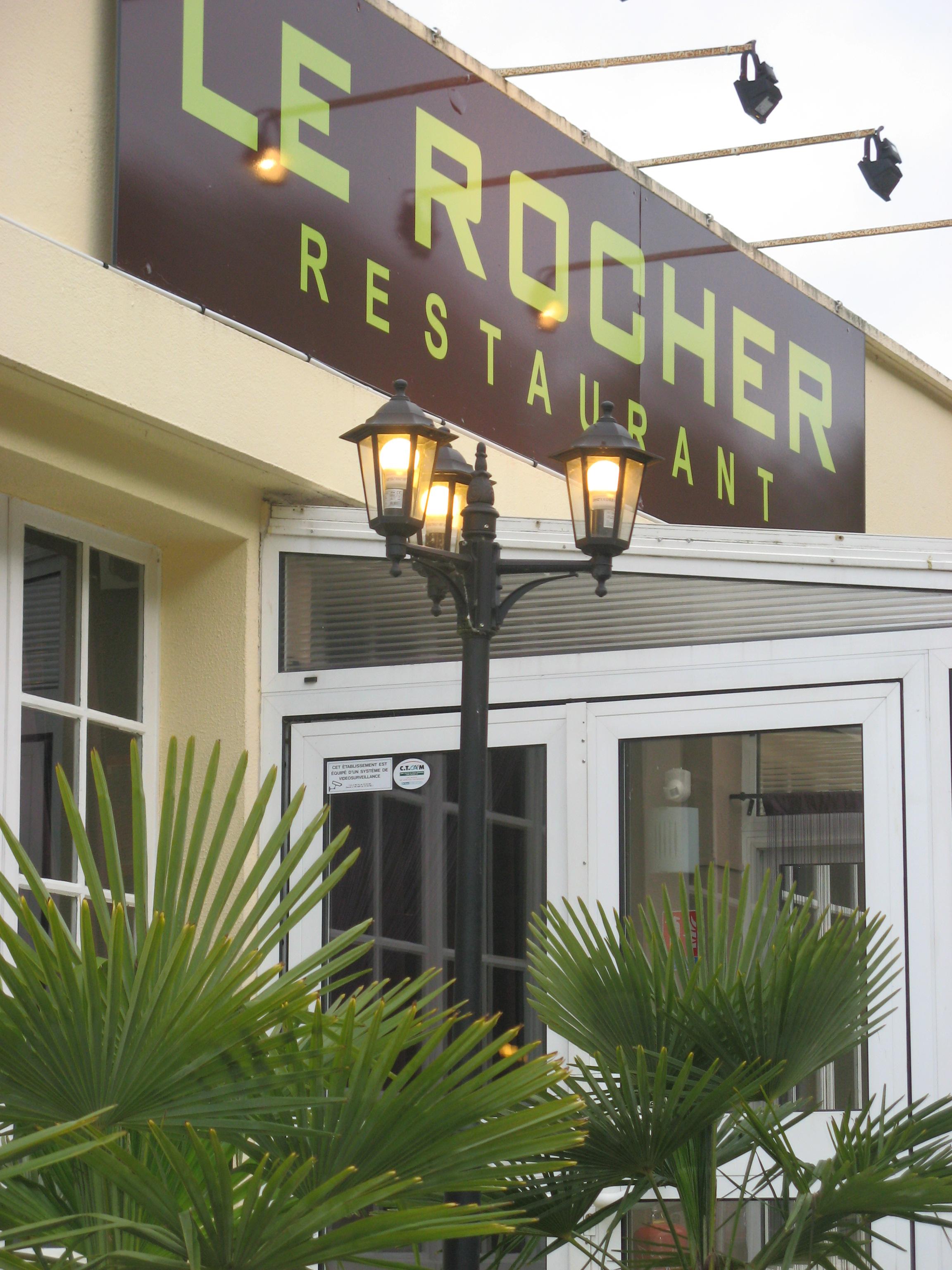 Restaurant hotel restaurant les terrasses longpont for Restaurant le jardin 02190 neufchatel sur aisne