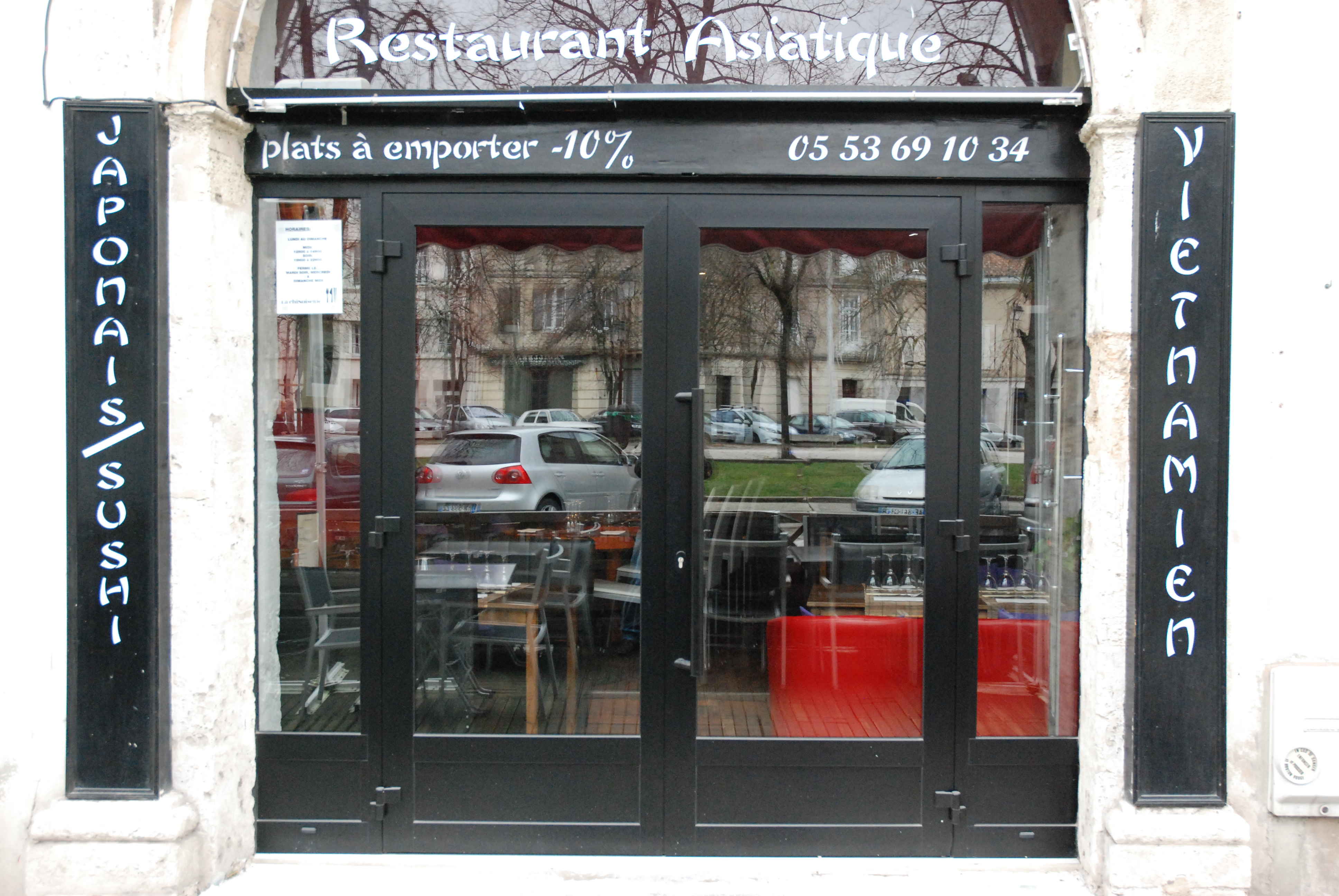 restaurant auberge d 39 occitanie agen. Black Bedroom Furniture Sets. Home Design Ideas