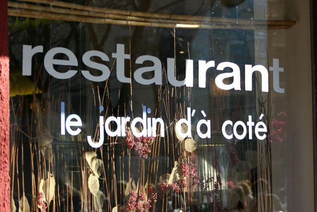 Restaurant africain le kribien marseille - Restaurant le jardin marseille ...