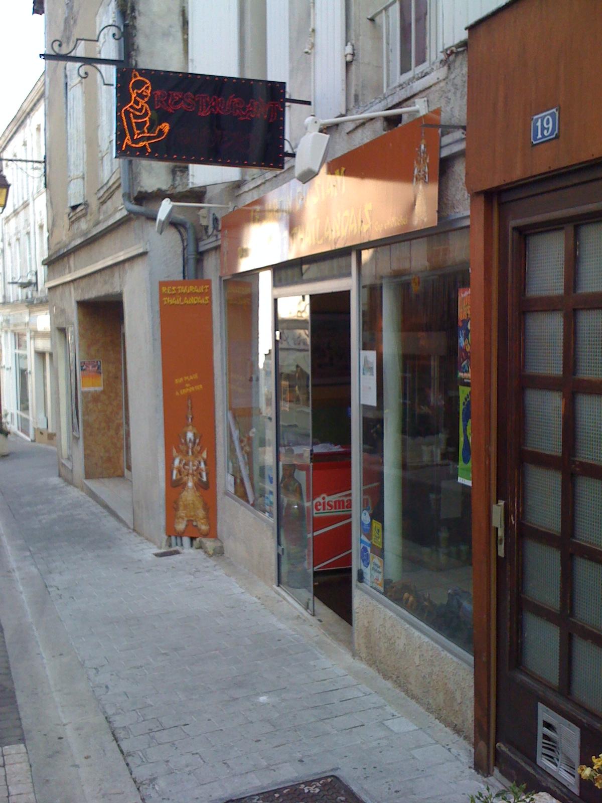 restaurant 1ere avenue barbezieux saint hilaire. Black Bedroom Furniture Sets. Home Design Ideas