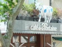Caf� de la Fontaine