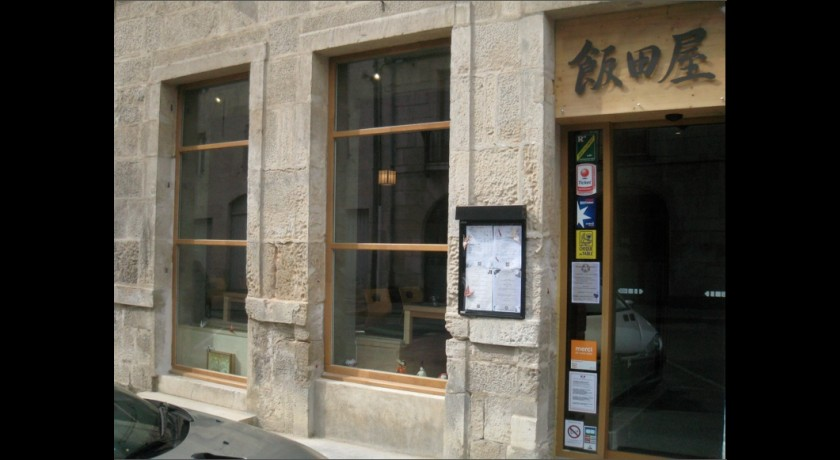 restaurant japonais Restaurant Japonais IIDA-YA Dole restaurant japonais Dole