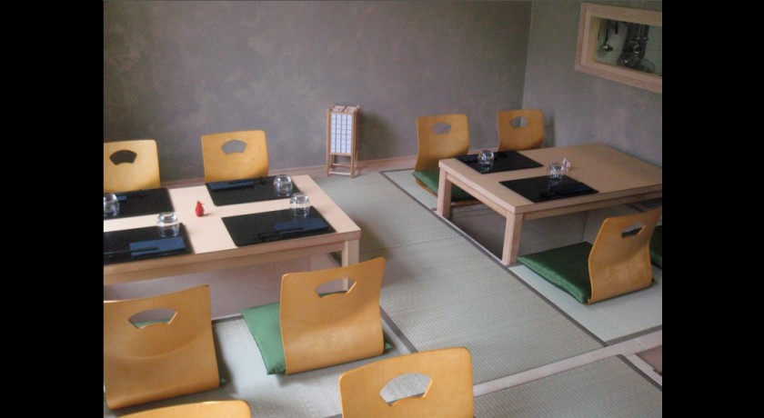 80eacdef187c22 restaurant japonais Restaurant Japonais IIDA-YA Dole