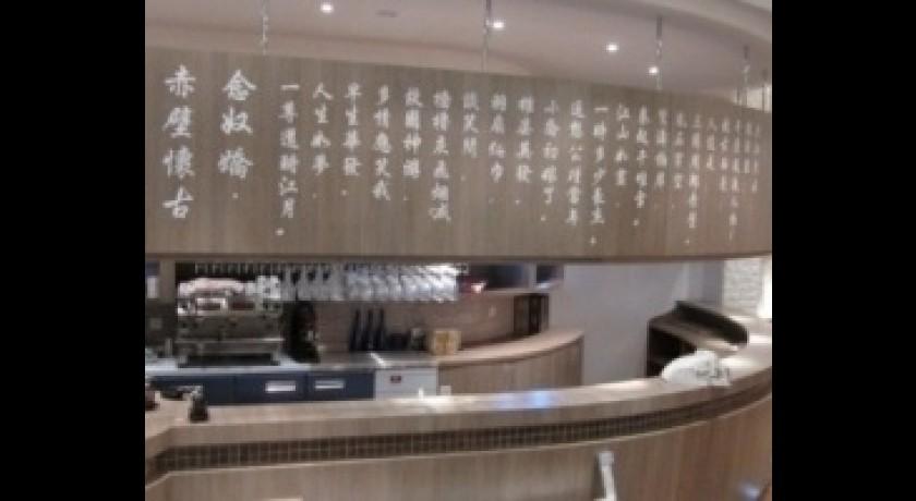 restaurant let 39 s wok cesson. Black Bedroom Furniture Sets. Home Design Ideas