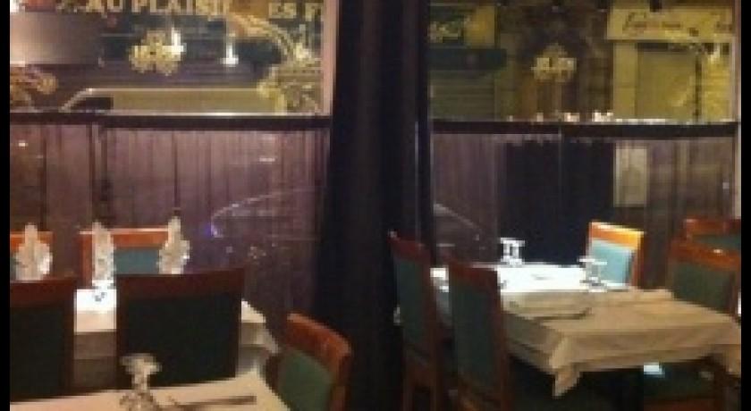 restaurant Shah Jalal Bois Colombes # Royal Bois Colombes